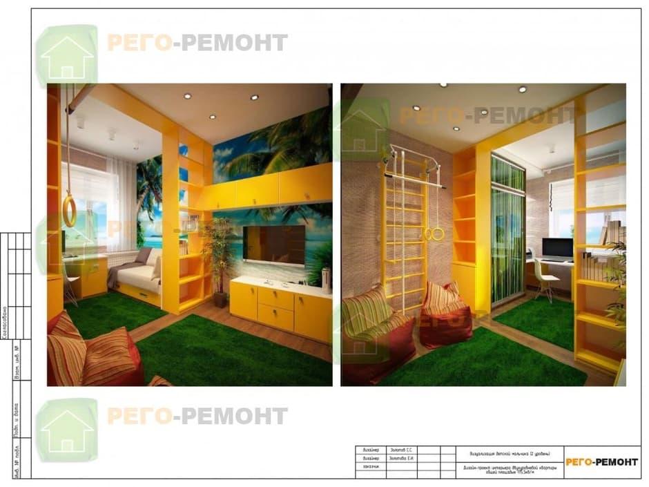 стоимость квартир в омске на левом берегу