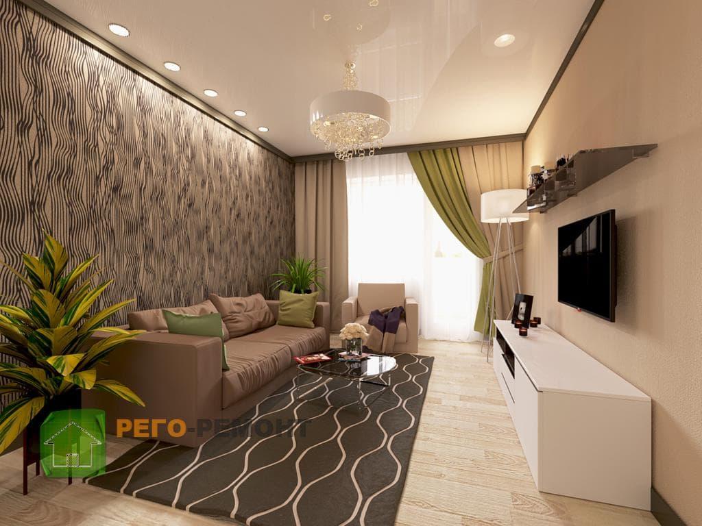 Дизайн квартиры 2018 (235 новых фото)